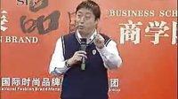视频: 第一讲---祝文欣《北斗七星:总代理如何指导加盟商订货》QQ:562945141