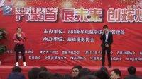 《闹够了没有》•-四川新华协会迎新活动-平面广告协会