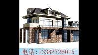 住宅效果图△△△住宅效果图设计△△△住宅设计效果图△△△住宅效果图设计公司