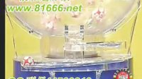 中国福利彩票双色球开奖视频2011041期