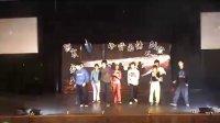 杭州师范大学阿里巴巴商学院第三届阿里论剑班级展示开场舞——小时代together