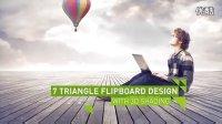 三角形清新过渡栏目包装相册展示AE模板