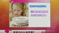 ◆待产包_待产包清单视频_◆孕妇待产包清单推荐◆
