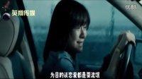 英翔传媒假装情侣黄渤真心话大表白