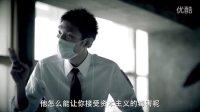 """""""2012忏悔室""""系列——谁出卖了五道杠"""