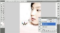 [PS]ps教程photoshop基础教程ps抠图教程ps零基础学全套2