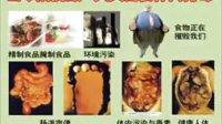 视频: 爱身健丽124系统网路事业说明会 王老师QQ6674576