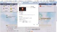 代兵交大家如何在QQ空间首页添加视频