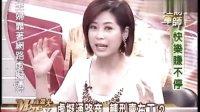 台湾烤布丁第一品牌[阿布丁丁]连锁专卖电视节目媒体报导影片3