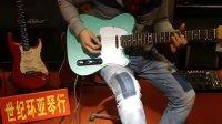 视频: Farida 法丽达 FTC-8 电吉他 世纪环亚琴行 代理