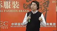 视频: 第一讲---祝文欣《北斗七星:总代理如何进行市场布局造势》QQ:562945141