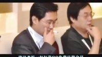 广州金融企业宣传片