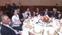 视频: 黑龙江省代表团在澳门举行招商活动 0612 新闻联播