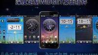创新UI体验,史上最强Android 2.2系统优化.mp4