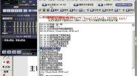 FLASH动画教程849 LRC歌词编辑器2