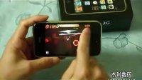苹果2代 苹果手机2代iphone 3g 游戏评测 速度与激情