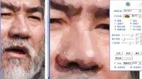 1-10.【p2a油画速成班】照片转油画技术-五官绘制2