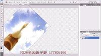 PS CS4教程_PS视频_PS基础教程 图像的变换与变形