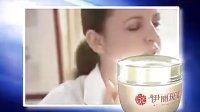 视频: 丽克祛斑组合 丽克祛斑组合官网网址 http:www.03629.cn