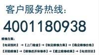 """""""武汉格力空调服务""""★""""武汉格力空调售后服务电话"""""""