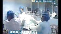 广州比较好的妇科医院