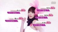 ★pinkopie★天气女孩 20120217 CANDY