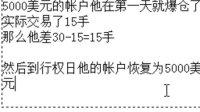 20131113_不死小强_大环境分析以及期介绍游戏规则介绍_不死小强