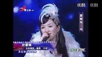 反串演员叶紫涵演唱《星月神话》