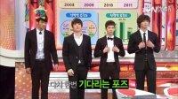 110513.tvN.5000万大提问 EP02.2AM