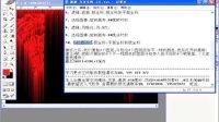 PS做非常酷的放射字体(QQ:595323372)