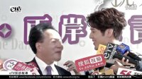 20131114 胡宇威 跳舞香水蜜糖吐司代言 媒體聯訪