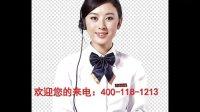 武汉海尔空调售后维修电话-贴心服务