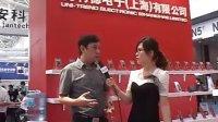 副总经理李铭接受采访