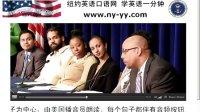 美国留学签证面试英语口语