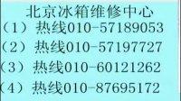 北京海信空调售后维修,海信空调售后维修,海信空调售后维修电话