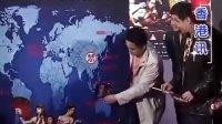 《3D肉蒲团》世界上映时间表揭晓