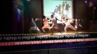 广东商学院三水校区校艺术团劲舞队Irregular7宣传视频