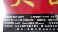 广州富力城花园平面图,结构图,户型图,效果图,样板房,万博桥生装饰热线:020-32482898,q