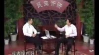 苏凤哲教授做客《民生开讲》——夏季养生保健专题之夏季要防冠心病