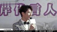 20131114 胡宇威《2013跳舞香水蜜糖吐司代言》