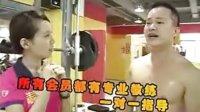 【帮团购--健身会员卡】20110713期