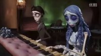 僵尸新娘,弹钢琴。