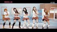[杨晃]韩国女子组合5dolls 最新单曲Like This Or That
