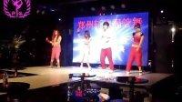 夜店钢管舞视频05