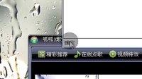 QQ聊斋电脑版下载怎么玩?QQ聊斋jarQQ聊斋客户端下载