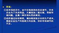 2012高考政治(2)核心必考点探秘 官网  联系QQ995171751