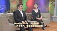 """天下女人:仗义韩红为公益再走""""江湖"""""""