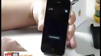 安卓系统苹果4代_安卓iphone4_安卓2.2系统苹果手机-报价 介绍 展示