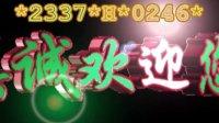 超强﹡﹡洗涤﹡﹡效果≯ 400-0033-178 天津小鸭洗衣机维修≮滚筒龙头品牌