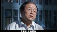 汉字五千年之浴火重生 131114